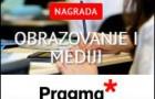 Godišnja nagrada udruge Pragma